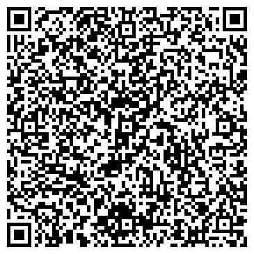 QR-код с контактной информацией организации Трансконтейнер Украина, ООО