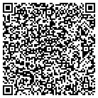 QR-код с контактной информацией организации ПАН Логистик, ООО