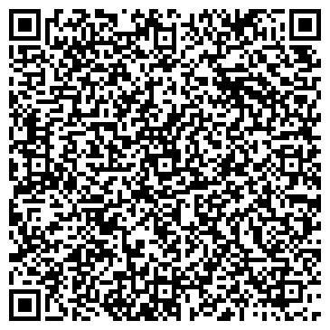 QR-код с контактной информацией организации Глобал Сервис Логистикс, ООО
