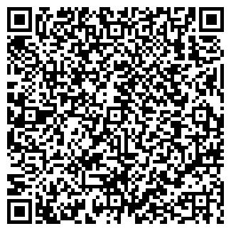 QR-код с контактной информацией организации Канран, ООО