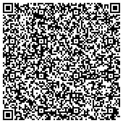 QR-код с контактной информацией организации 11 окремий колійний загін Державної спеціальної служби транспорту, ООО