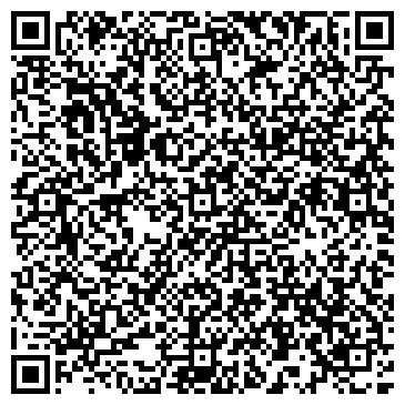 QR-код с контактной информацией организации Донбассантрацит ТД, ООО