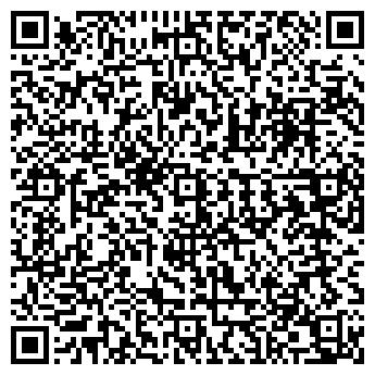 QR-код с контактной информацией организации Укррос-транс, ООО