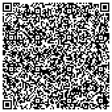 QR-код с контактной информацией организации Интернешнл Карго Сервис Эйч Ди, ООО (International Cargo Service HD Ltd)