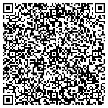 QR-код с контактной информацией организации Соул Лоджистикс, ООО