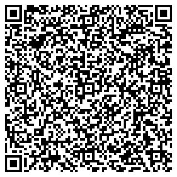 QR-код с контактной информацией организации Трансальфатур, ООО