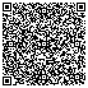 QR-код с контактной информацией организации Нитас, ООО