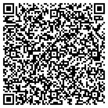 QR-код с контактной информацией организации Трансстрой-Юг, ООО
