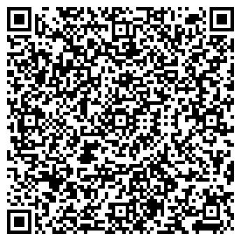 QR-код с контактной информацией организации Авенир, ООО