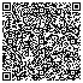 QR-код с контактной информацией организации Грейнкаргосервис, ООО