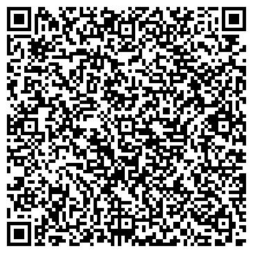 QR-код с контактной информацией организации БСТМ ХГ, ООО