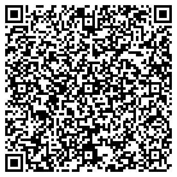 QR-код с контактной информацией организации Экротранс, ООО