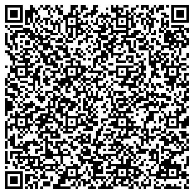 QR-код с контактной информацией организации Каалбай логистикс , ООО (Kaalbye Logistics)