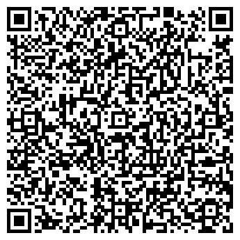 QR-код с контактной информацией организации Савикон, ЧП