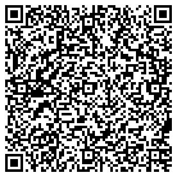 QR-код с контактной информацией организации Восток - Логистик, ООО
