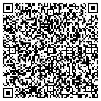 QR-код с контактной информацией организации Укр Транс, ООО
