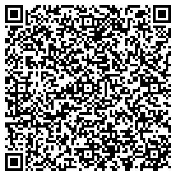 QR-код с контактной информацией организации Conkord logistic, ООО