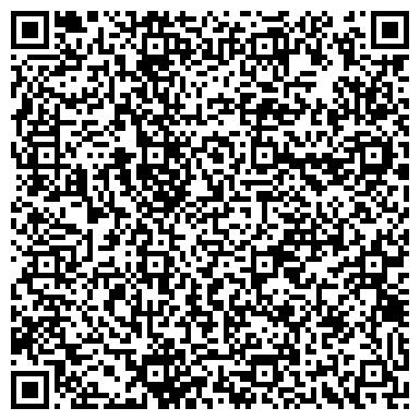 QR-код с контактной информацией организации Лоджистик, ООО (EG Logistic)