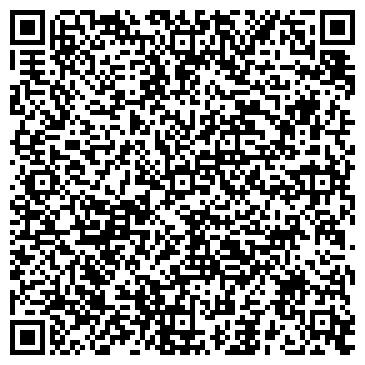 QR-код с контактной информацией организации Трек-Форвард, ООО