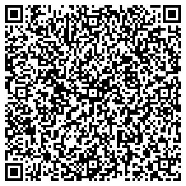 QR-код с контактной информацией организации Альфа Лоджик, ООО