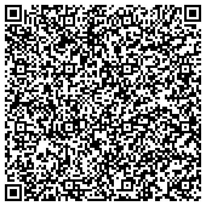 QR-код с контактной информацией организации ЮЖНО-ЗАПАДНАЯ ЖЕЛЕЗНАЯ ДОРОГА, ГОСУДАРСТВЕННОЕ ТЕРРИТОРИАЛЬНО-ОТРАСЛЕВОЕ ОБЪЕДИНЕНИЕ, ДП