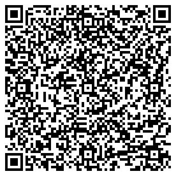 QR-код с контактной информацией организации Радотранс, ООО