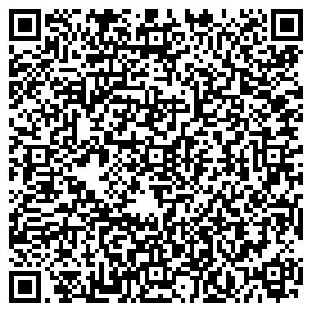 QR-код с контактной информацией организации Ферко, ООО
