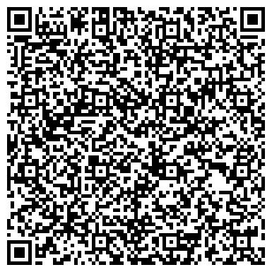 QR-код с контактной информацией организации DPD Kazakhstan Астана (ДПД Казахстан), ТОО