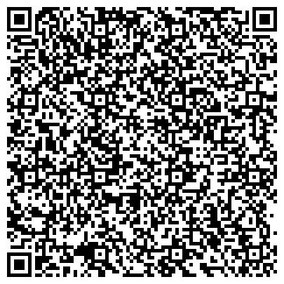 QR-код с контактной информацией организации Одесский портовый производственноперевалочный комплекс, ООО