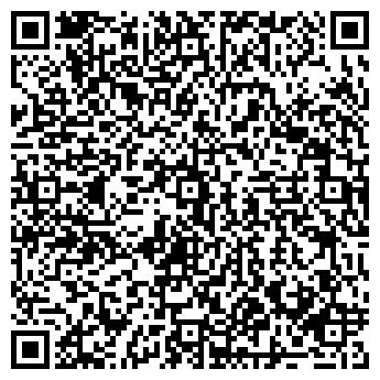 QR-код с контактной информацией организации Бит Системы, ООО
