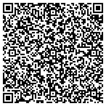 QR-код с контактной информацией организации Тау-Аспан, ТОО