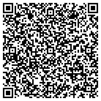QR-код с контактной информацией организации МиГ Автосервис, ТОО