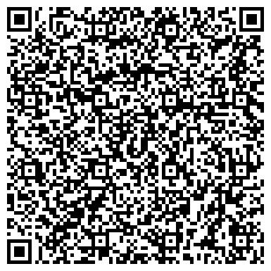 QR-код с контактной информацией организации Zen trans logistics (Зен транс логистикс), ТОО