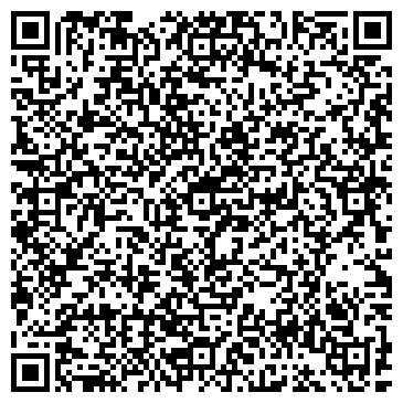 QR-код с контактной информацией организации Трансазия Системз КЗ, ТОО
