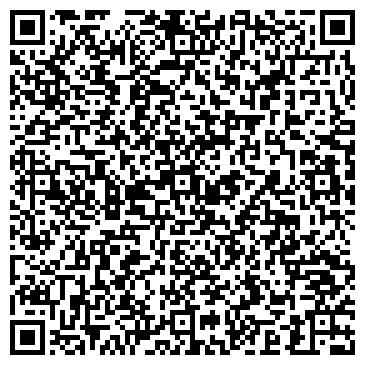 QR-код с контактной информацией организации Tuvia Kazakhstan (Тувиа Казахстан), ТОО