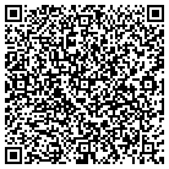 QR-код с контактной информацией организации ДС Альянс Сервис, ТОО