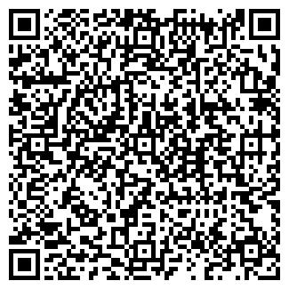 QR-код с контактной информацией организации STL (СоюзТрансЛинк), ТОО