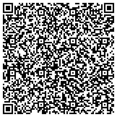 QR-код с контактной информацией организации Glotus Limited Kazakhstan (Глотус Лимитэд Казахстан), ТОО