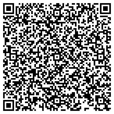 QR-код с контактной информацией организации Дс транс групп, ТОО