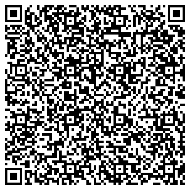 QR-код с контактной информацией организации СпецТоргСервис, ТОО