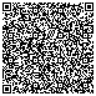 QR-код с контактной информацией организации Arci mittal (Арки миттал), ТОО
