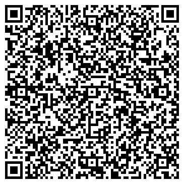 QR-код с контактной информацией организации Хатыча, ТОО