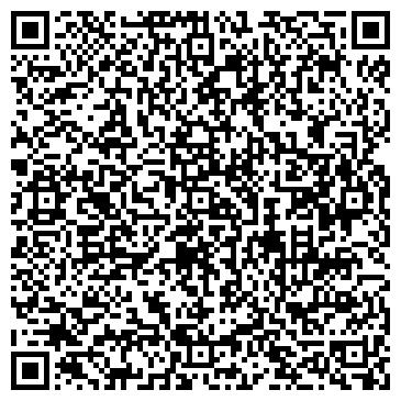 QR-код с контактной информацией организации Торговый дом РЖД, ТОО