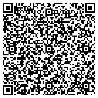 QR-код с контактной информацией организации КазЭкспоСтрой Лтд, ТОО