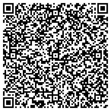 QR-код с контактной информацией организации GTS Eurasia (ГТС Евразия), ТОО