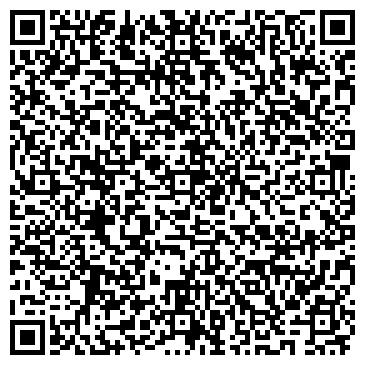 QR-код с контактной информацией организации Камкор Менеджмент Группа компаний, ТОО