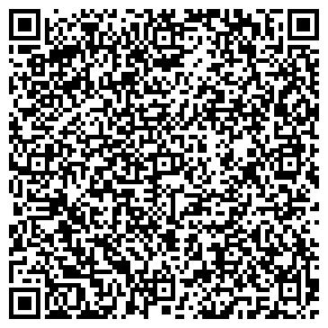 QR-код с контактной информацией организации Анди Спец Импорт, ТОО