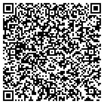 QR-код с контактной информацией организации Жоламан Транс, ТОО