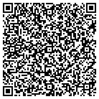 QR-код с контактной информацией организации Терминал, ТОО