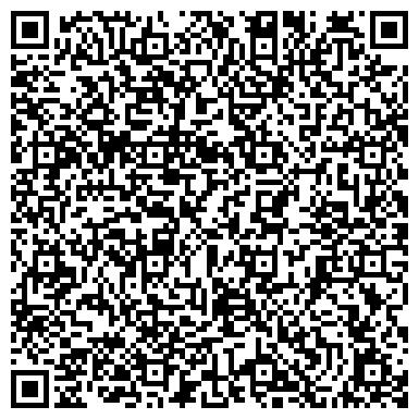 QR-код с контактной информацией организации Цементный завод Семей, ТОО